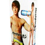 Fleshjack Boys Brent Corrigan Squeeze Butt Textured Masturbator Flesh With Powder Blue Case 9.75 Inch